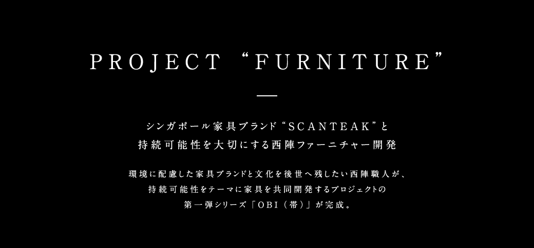 """PROJECT """"FURNITURE"""""""